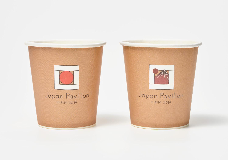 MIPIM 2019 Japan Pavilion_4