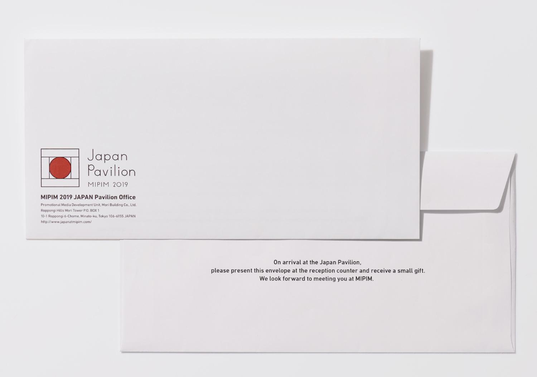 MIPIM 2019 Japan Pavilion_5