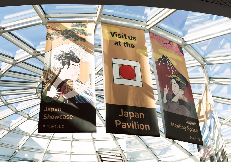 MIPIM 2019 Japan Pavilion_12