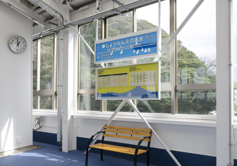 湘南モノレール 湘南江の島駅_3