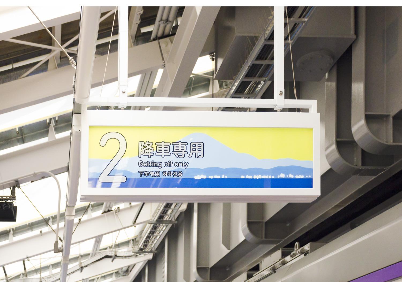 湘南モノレール 湘南江の島駅_4