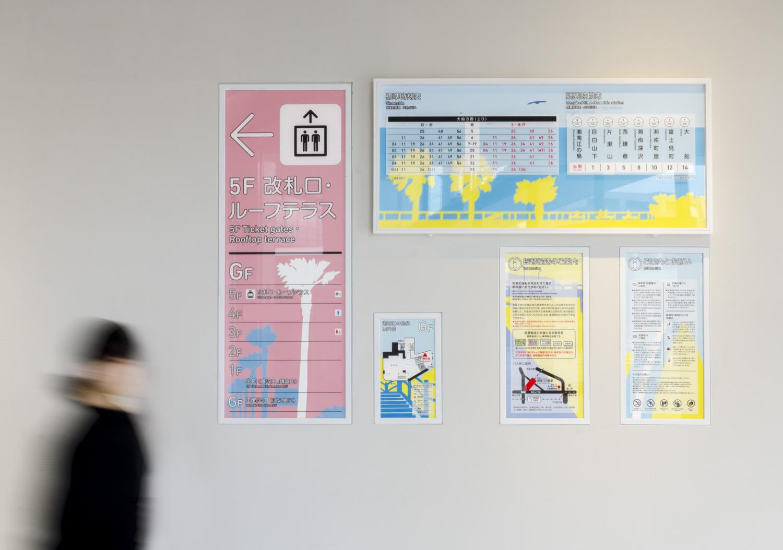 湘南モノレール 湘南江の島駅_8