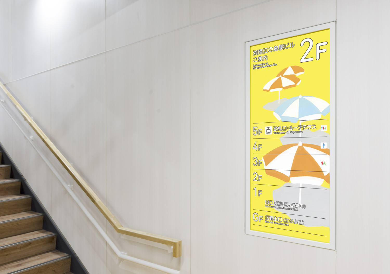 湘南モノレール 湘南江の島駅_9