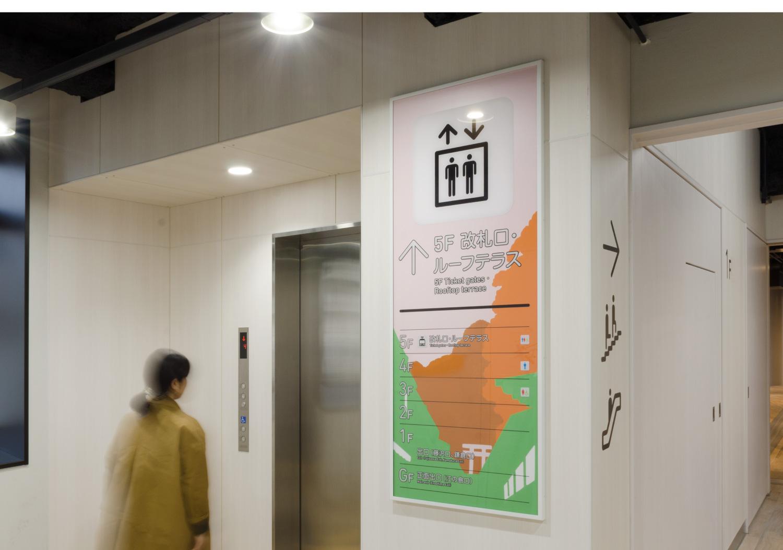 湘南モノレール 湘南江の島駅_12