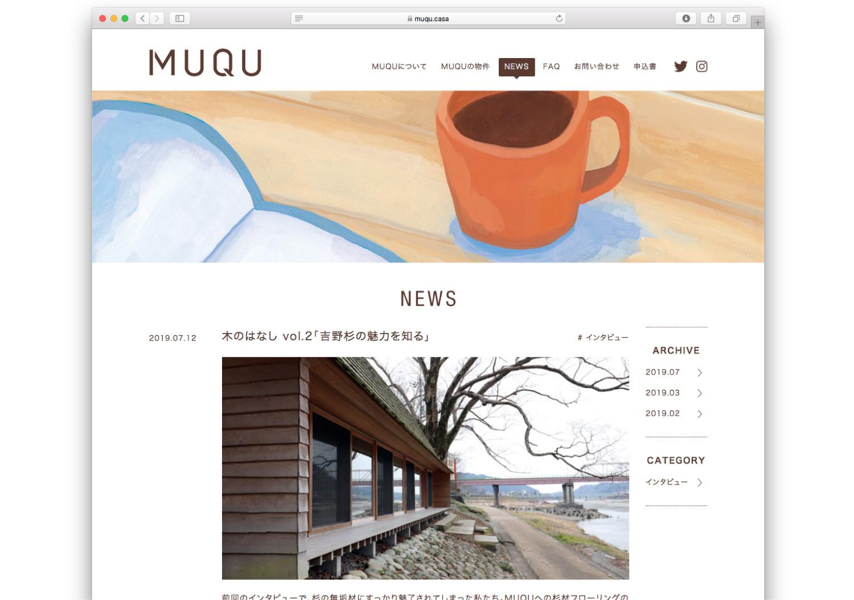 MUQU_13