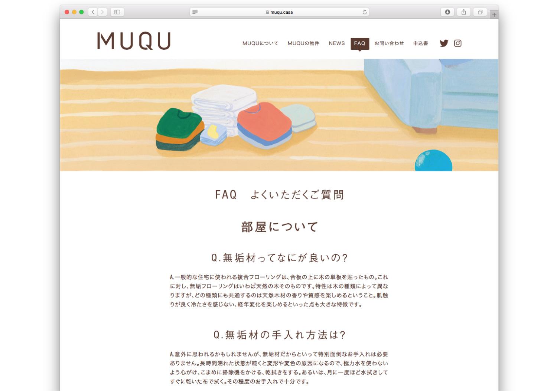 MUQU_14