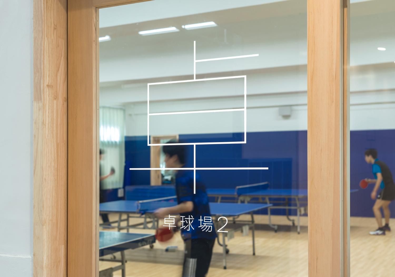 横浜高等学校_3
