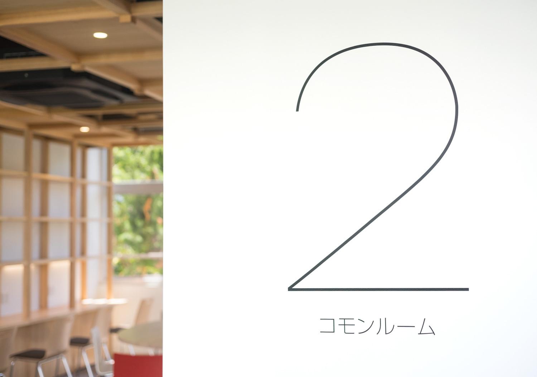 横浜高等学校_9