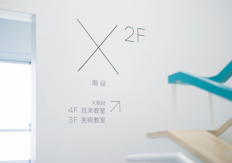 横浜高等学校_14