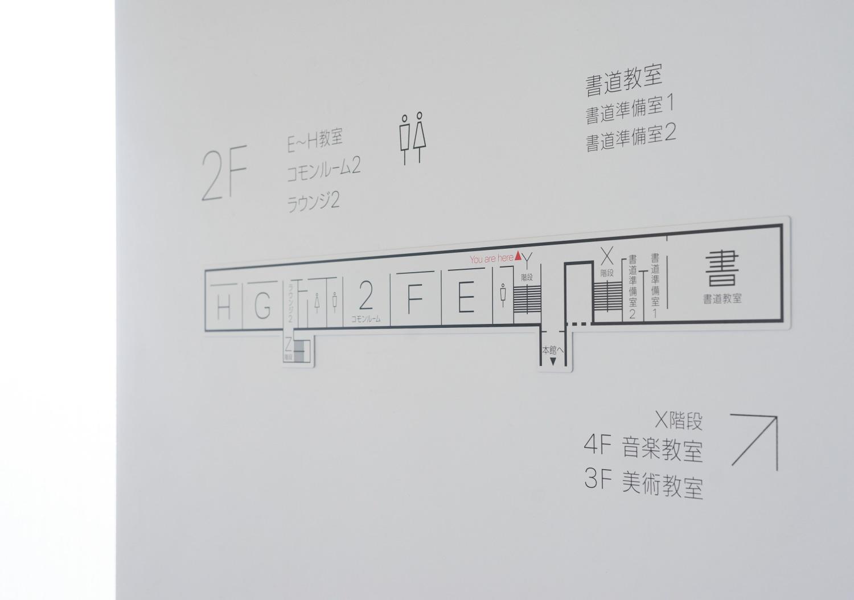 横浜高等学校_15