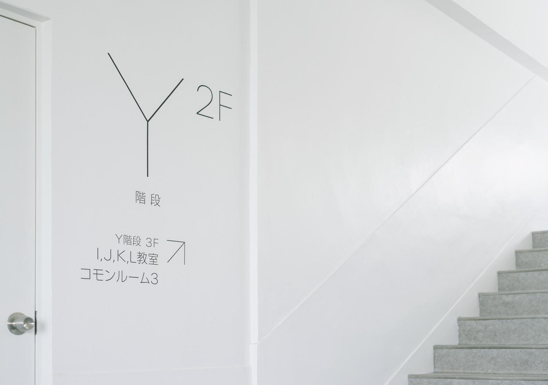 横浜高等学校_16