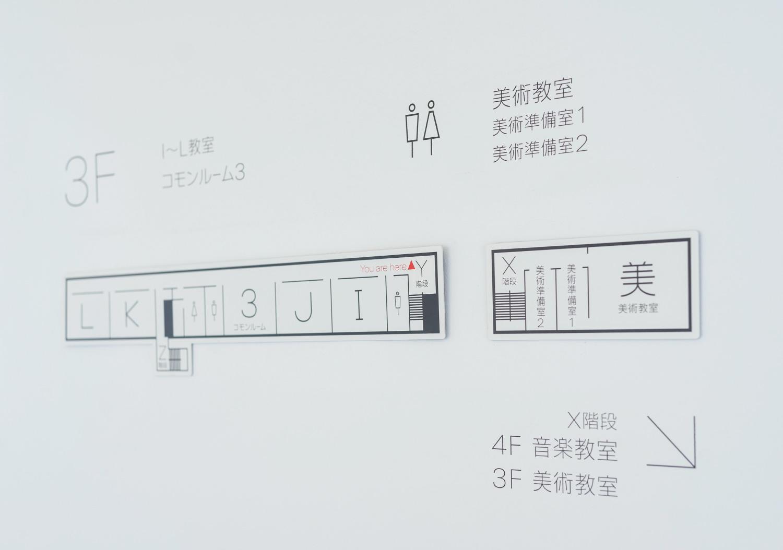 横浜高等学校_17