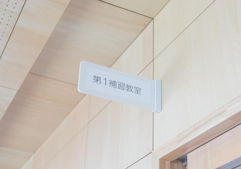 横浜高等学校_18