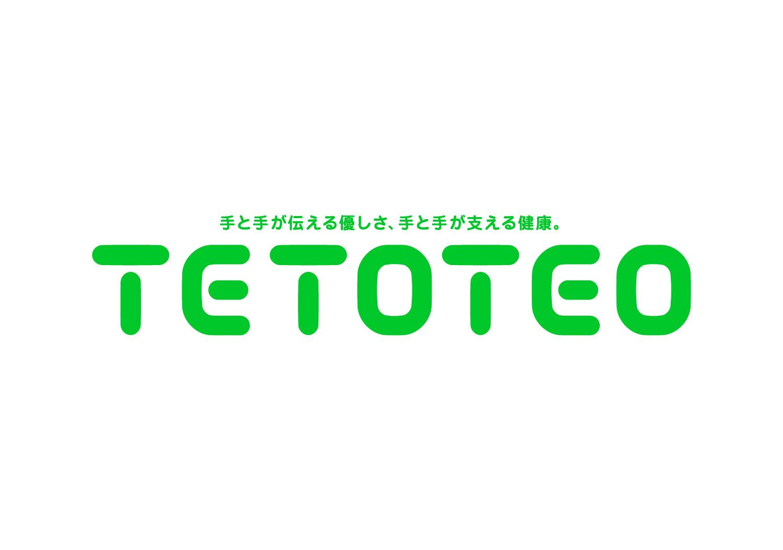TETOTEO_1
