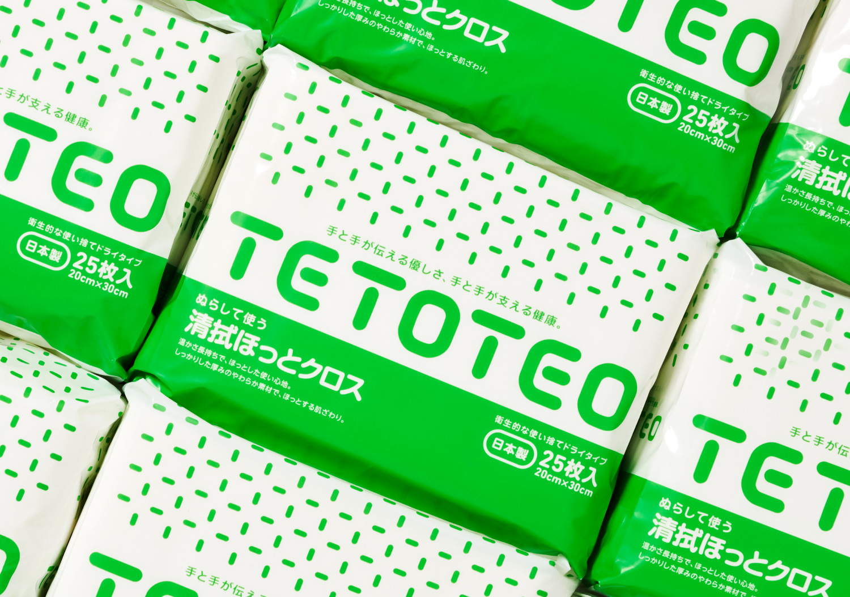 TETOTEO_2