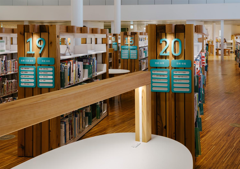 ミライON図書館_15