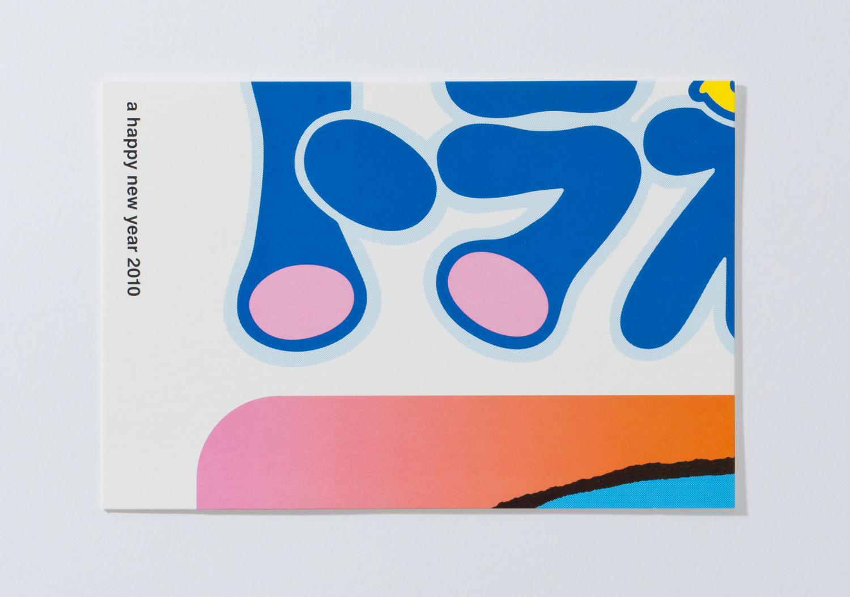 氏デザイン_13