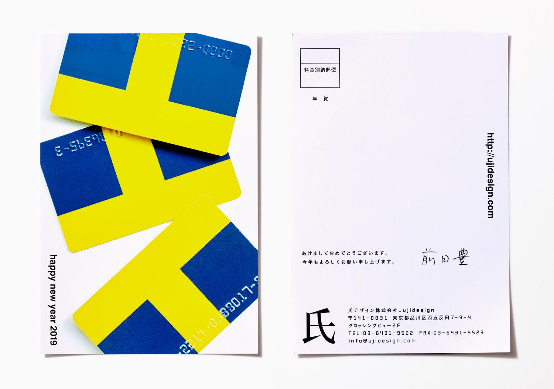 氏デザイン_24