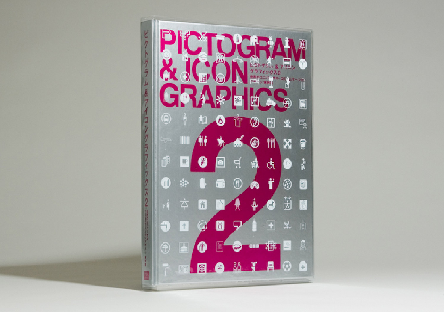 PICTOGRAM & ICON GRAPHICS 2_1