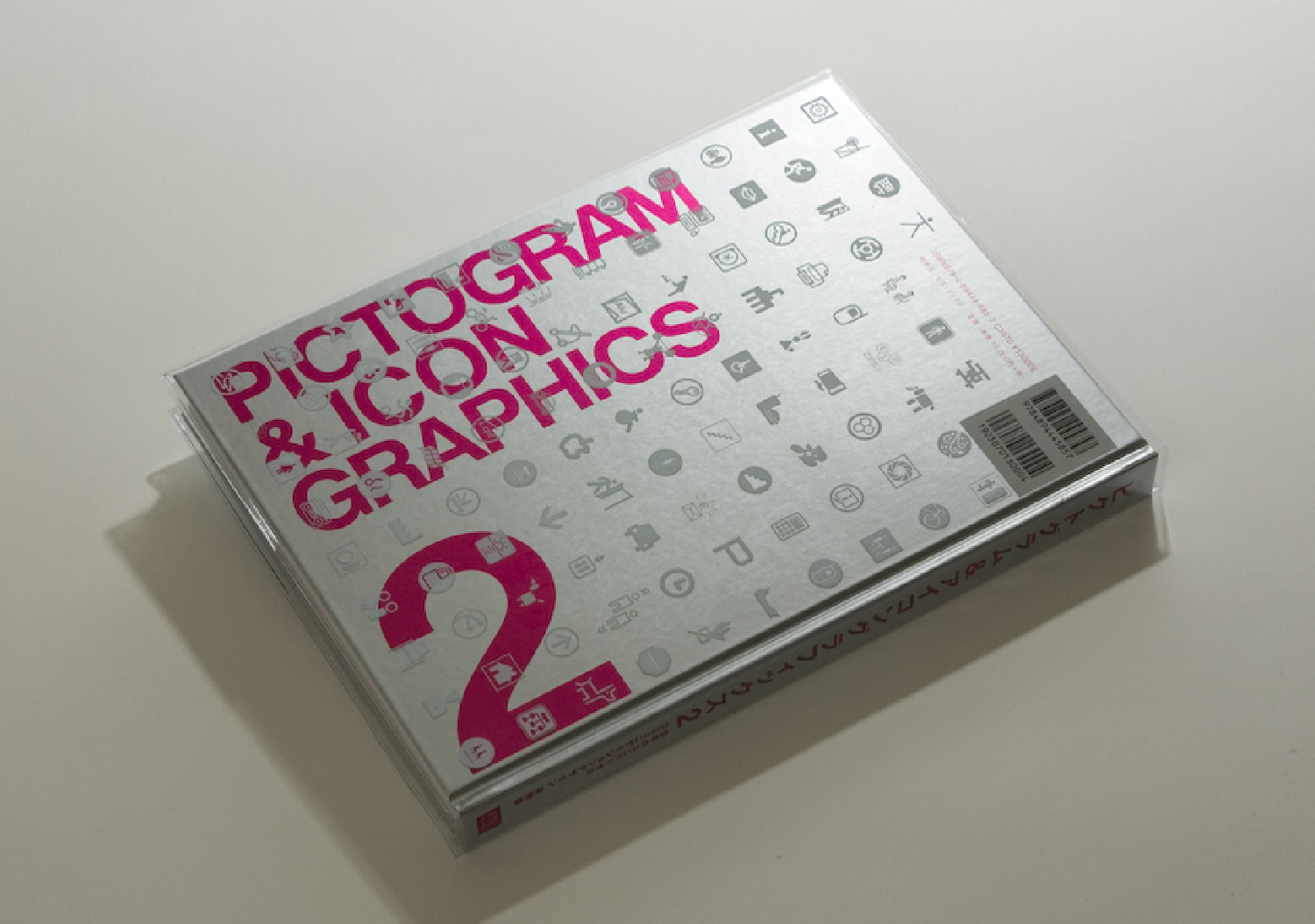 PICTOGRAM & ICON GRAPHICS 2_2