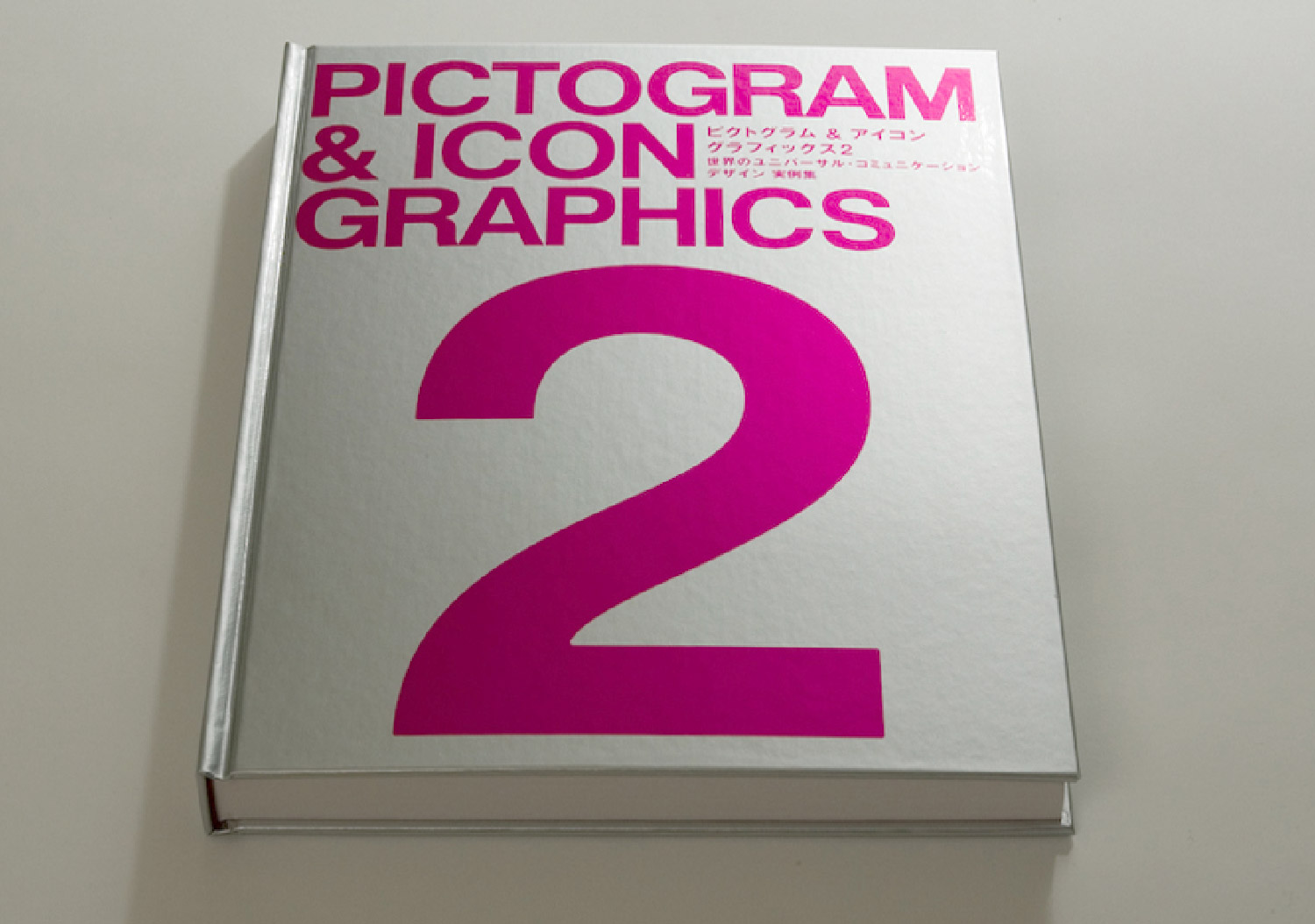 PICTOGRAM & ICON GRAPHICS 2_3