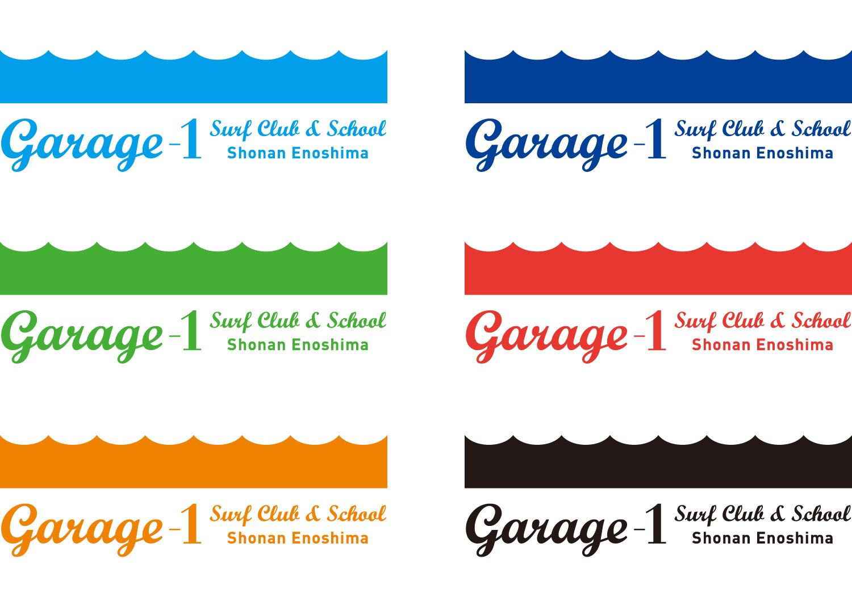 Garage-1_2