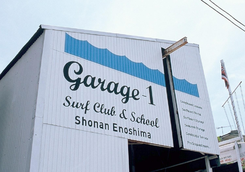 Garage-1_4