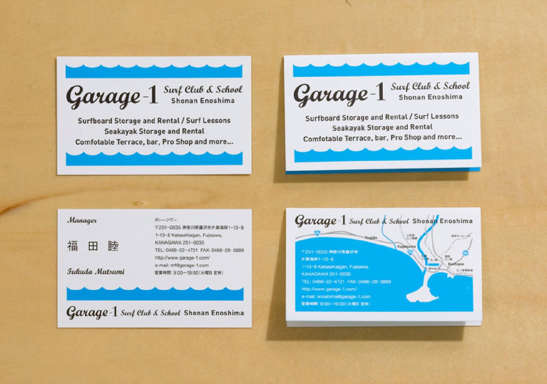 Garage-1_11