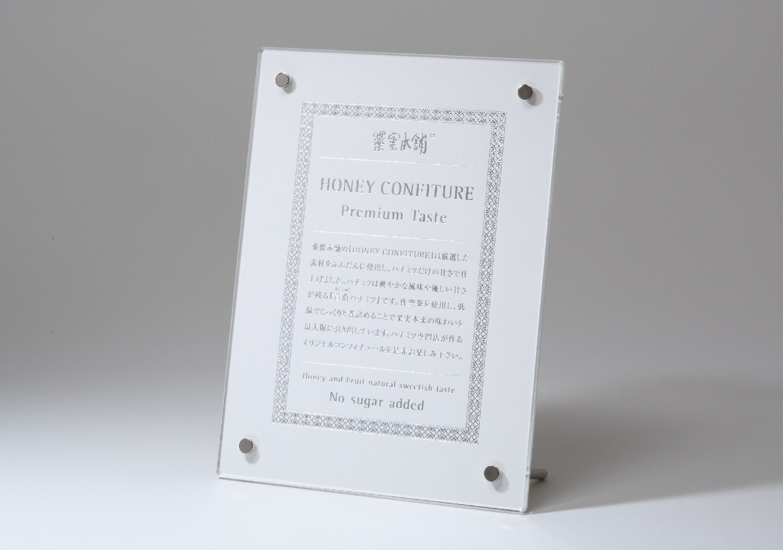 HONEY CONFITURE_4