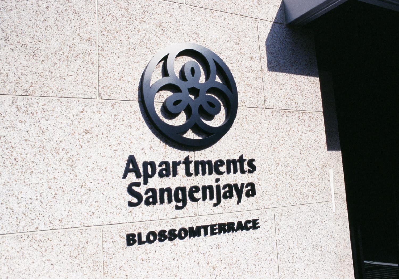 Apartments Sangenjaya_1