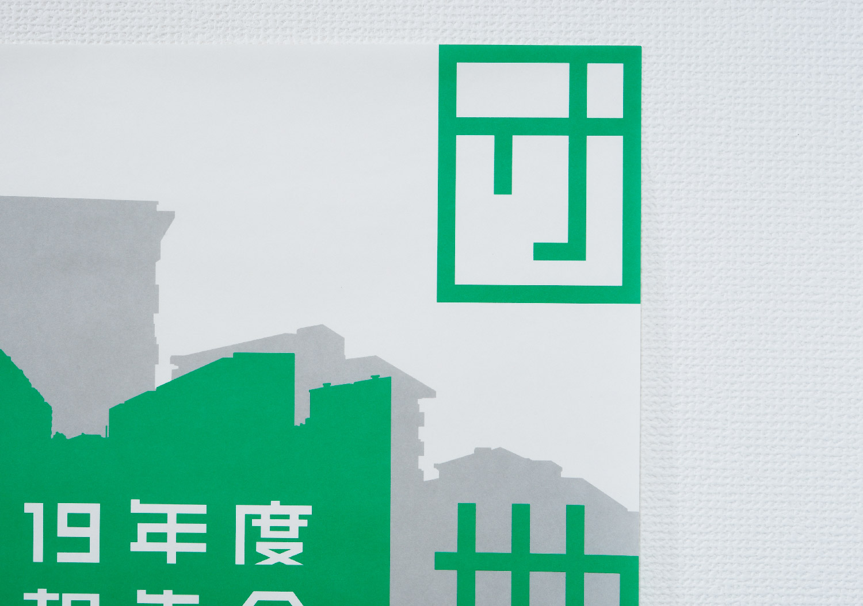 団地再生ルネッサンス_6