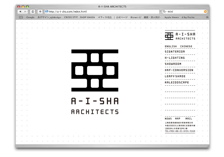 A-I-SHA Architect_3