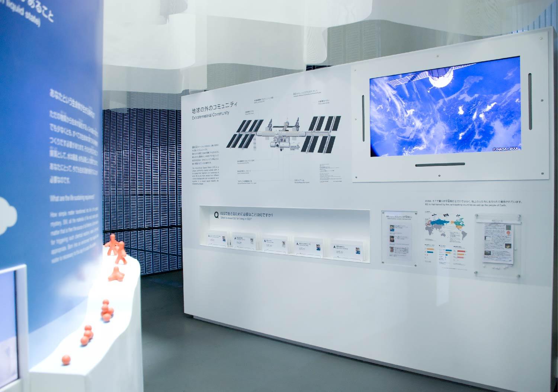 こちら、国際宇宙ステーション(ISS)|日本科学未来館_5