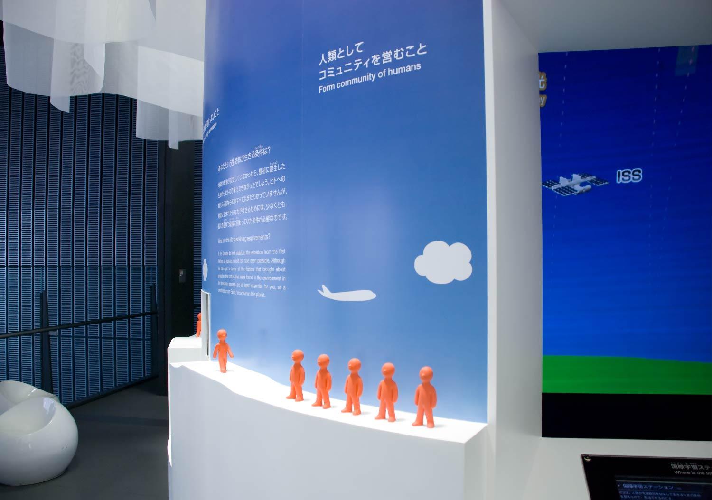 こちら、国際宇宙ステーション(ISS)|日本科学未来館_6