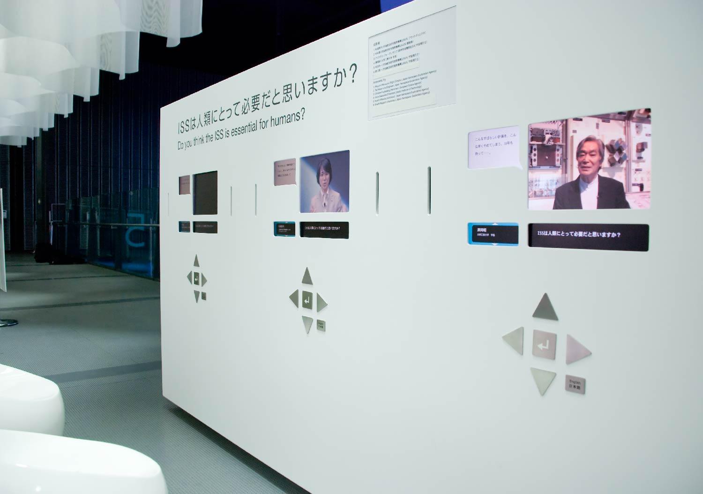 こちら、国際宇宙ステーション(ISS)|日本科学未来館_9