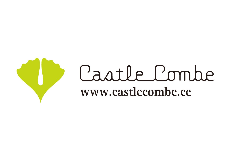 Castle Combe_1