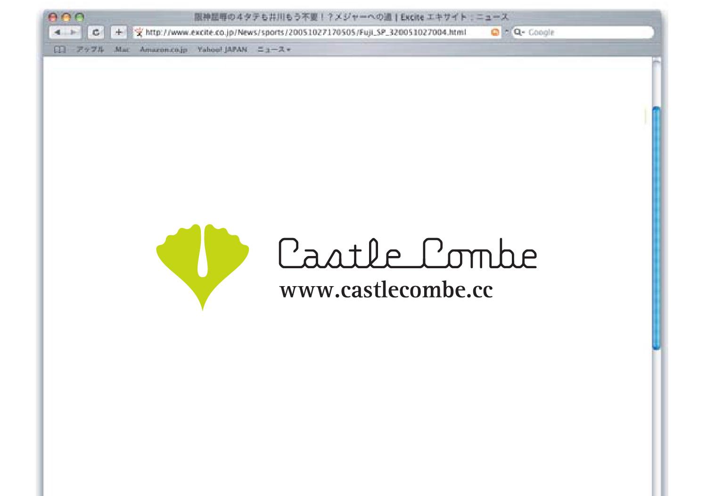 Castle Combe_5