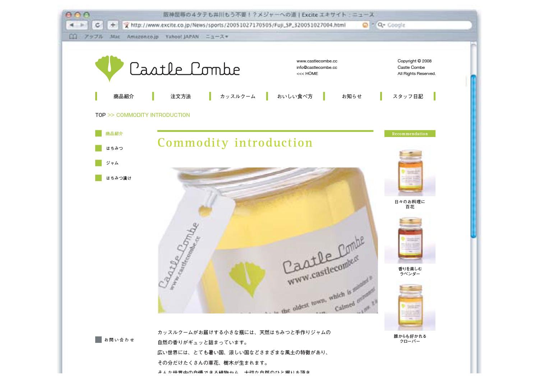 Castle Combe_6
