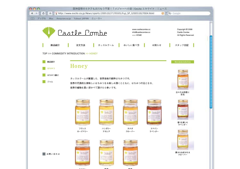 Castle Combe_7