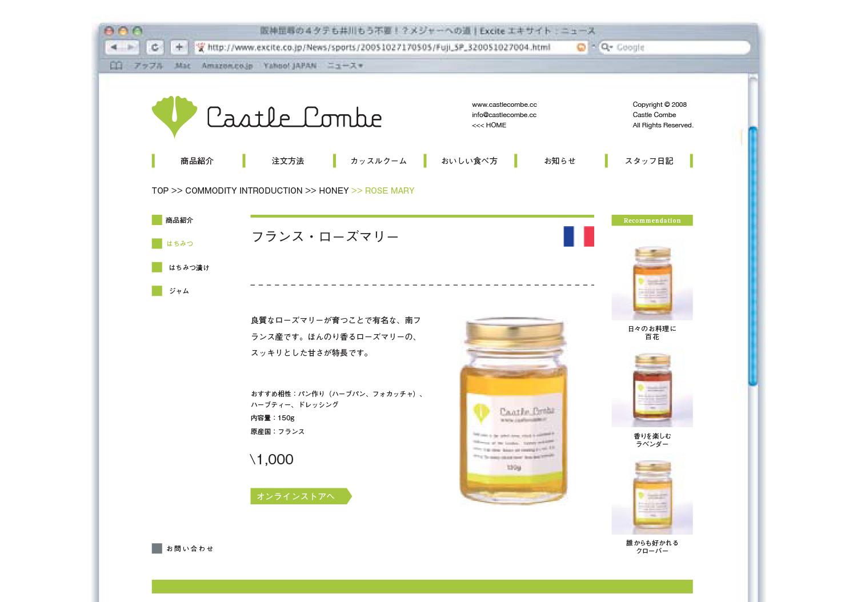 Castle Combe_8
