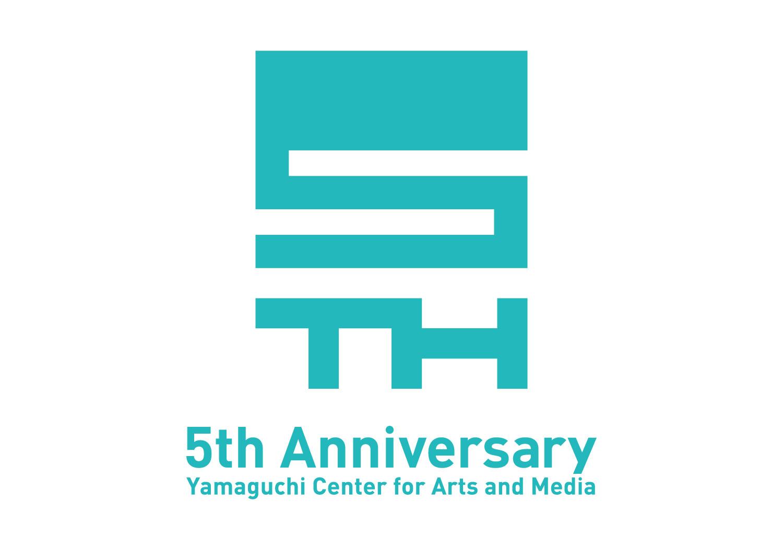 YCAM 5th Anniversary_1