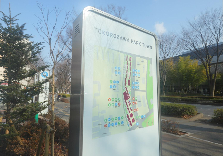TOKOROZAWA PARK TOWN_7