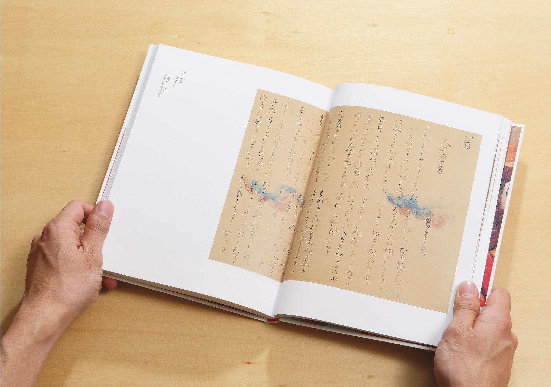 美しの和紙|サントリー美術館_15
