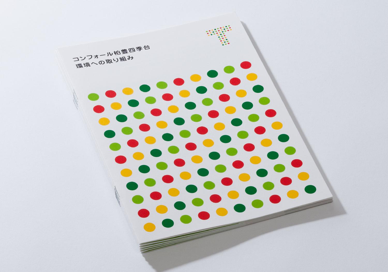豊四季台_10