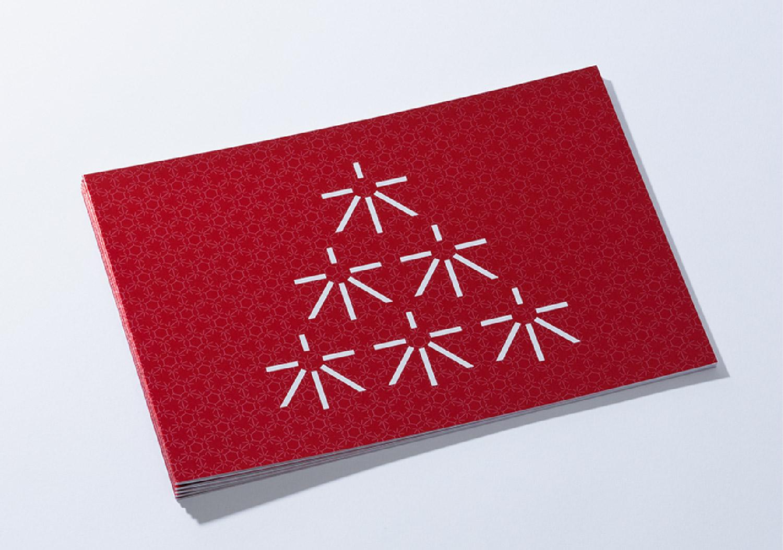 森美術館 2010 Greeting Card_1