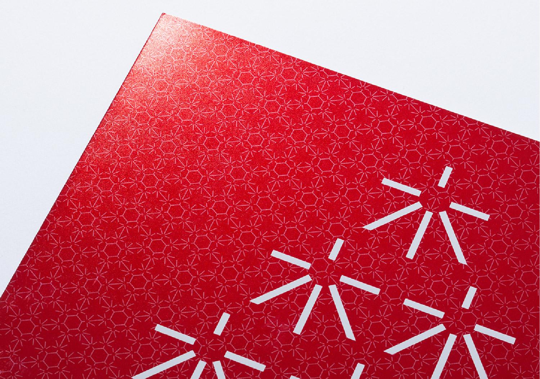 森美術館 2010 Greeting Card_2