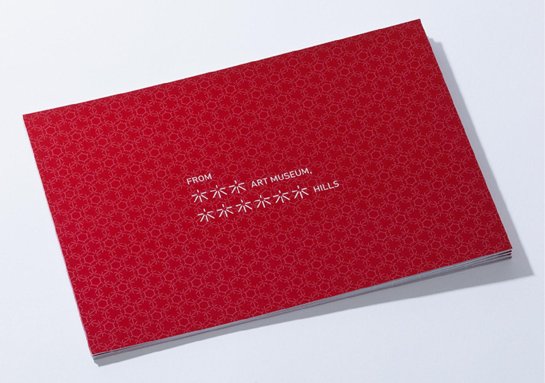 森美術館 2010 Greeting Card_3