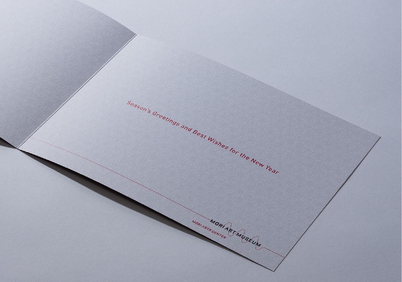 森美術館 2010 Greeting Card_4