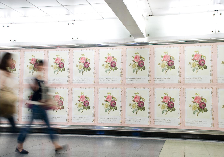 花の画家 ルドゥーテ展|Bunkamura ザ・ミュージアム_1