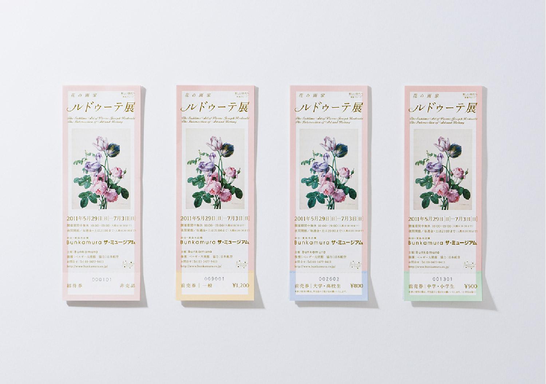 花の画家 ルドゥーテ展|Bunkamura ザ・ミュージアム_9